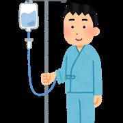 短期入院保障